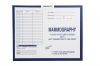 Mammography, Dark Blue #287 - Category Insert Jackets, System I, Open Top - 14-1/4&#34 x 17-1/2&#34 (Carton of 250)